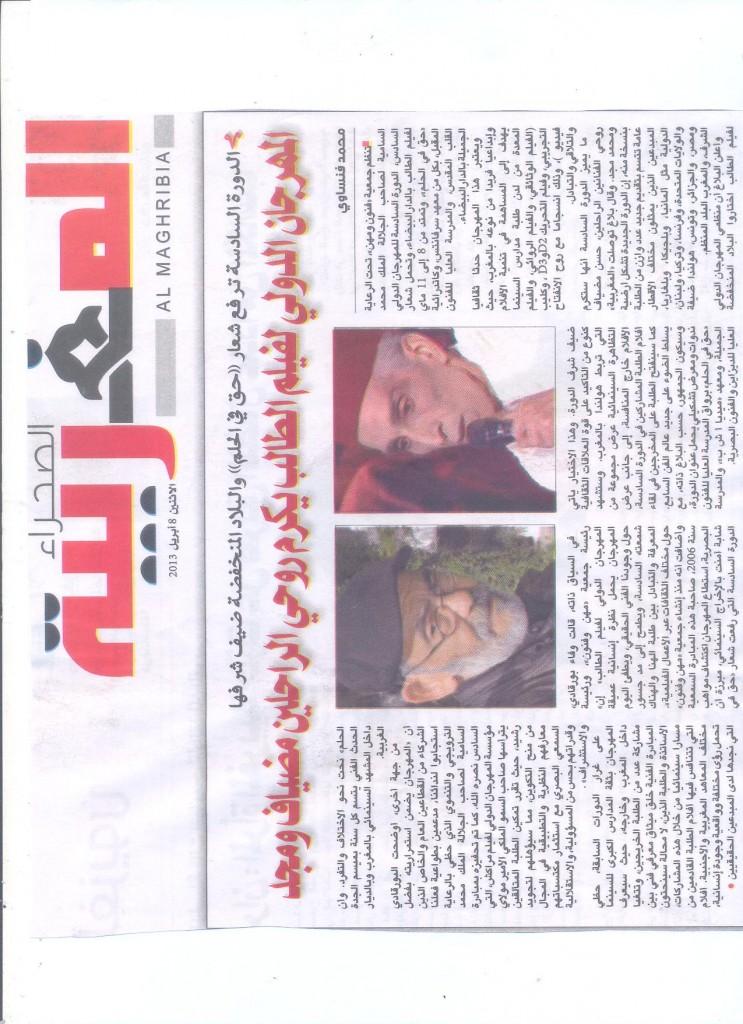presse 2013 .2