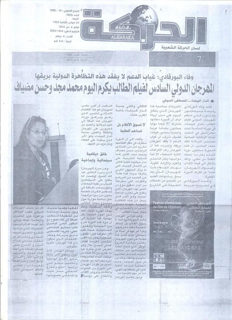 presse 26
