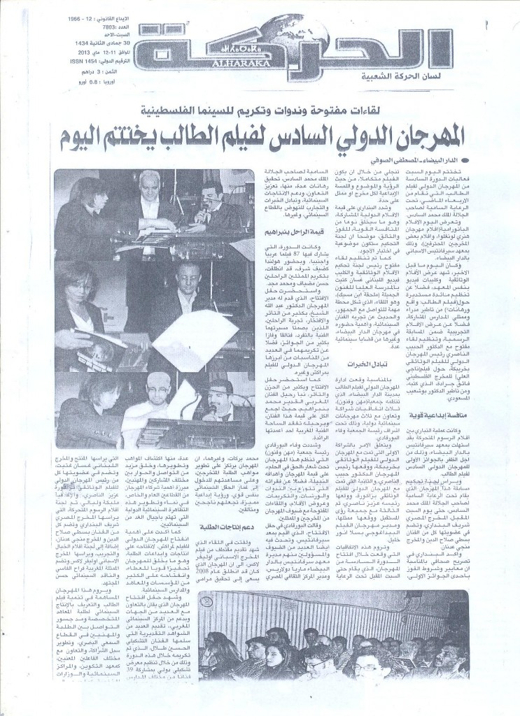presse 28
